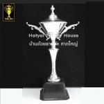 S-005 ถ้วยรางวัลโลหะสีเงินแวว SILVER CUP