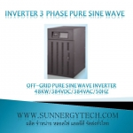 Off-grid pure sine wave inverter 40KW/384VDC/384VAC/50Hz