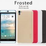 เคส HTC Desire 826 ของ Nillkin Super Frosted Shield Case +ฟิล์มกันรอย
