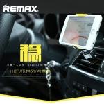 Remax Car Holder RM-C05 (แบบเสียบช่องแอร์รถยนต์) สีดำ