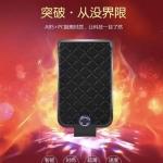 แบตสำรอง(แบบแนบเฉพาะไอโฟน) Hoco BW4 (สีดำ) ส่งฟรี EMS