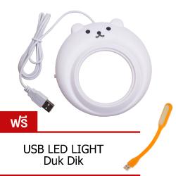 เครื่องอุ่น ชา กาแฟ นมสด ซุป เตาอุ่นไฟฟ้า แบบพกพา USB Coffee Cup Warmer machine - White สีขาว