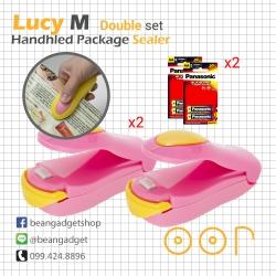 ซีลถุงแบบพกพา Lucy M mini portable handy plastic bag sealer OOP - Yellow สีเหลือง 2 อัน ฟรี ถ่านไฟฉาย AA Panasonic
