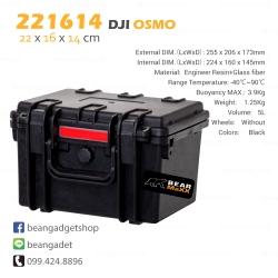 กระเป๋ากล้อง กันกระแทก กันน้ำ Waterproof Case IP67 22 x 16 x 14 cm BearMaxx #221614