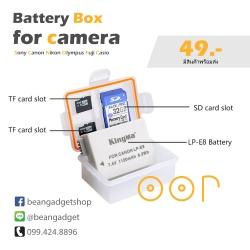 กล่องใส่แบตเตอรี่กล้อง Canon Nikon Sony Fujifilm Olympus Panasonic Pentax Casio