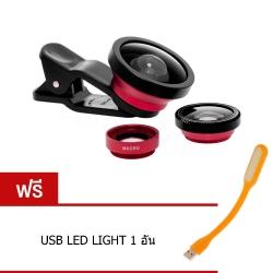 LIEQI Universal Mobile Clip Lens LQ-003 Super Wide Fisheye Macro คลิปเลนส์มือถือ 3-in-1 - Red สีแดง
