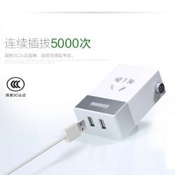 ที่ชาร์จไฟ 2 USB Remax RM-2U Fast charging 2 USB 2.1A+1A Wall Socket Adapter - White ขาว