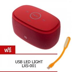 ลำโพงบลูทูธ Doss DS-1190 Portable Bluetooth Speaker ลำโพงพกพาไร้สาย เบสแน่น - Red แดง