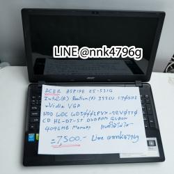 โน้ตบุ๊คมือสอง notebook มือ 2 Acer Aspire E5-531G