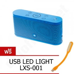 KINGONE K9 Portable Bluetooth Speaker ลำโพงบลูทูธ - Blue น้ำเงิน