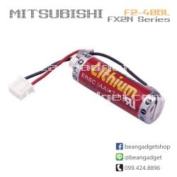 แบตเตอรี่ลิเธียม F2-40BL LS14500-MF 3.6V 2450mA Mitsubishi Maxell SAFT Primary Lithium Battery