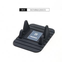 แท่นวางโทรศัพท์ในรถ Remax Fairy - Black สีดำ
