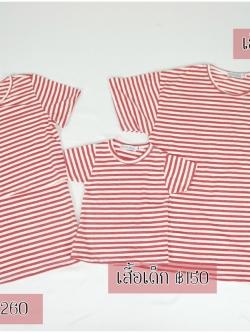 เสื้อยืดให้นมริ้วแดงขาว