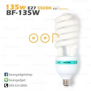 OOP หลอดไฟแต่งหน้า ไฟสตูดิโอ ไฟถ่ายรูป ชนิดฟลูออเรสเซนต์ 135W E27 5500K Daylight Bulb Fluorescent