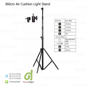 ขาตั้งไฟสตูดิโอ ไฟต่อเนื่อง ไฟแต่งหน้า 400cm LG-400 OOP Air Cushion Light Stand ขาตั้งไฟแฟลช