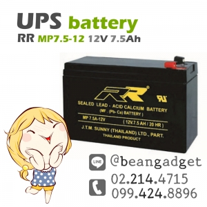 แบตเตอรี่แห้ง 12V 7.5Ah SL12-7.5 SPA Battery Lead Acid SLA VRLA AGM
