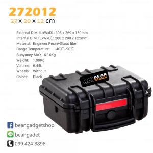 กระเป๋ากล้อง กันกระแทก กันน้ำ Waterproof Case IP67 27 x 20 x 12 cm BearMaxx #272012
