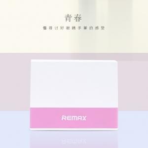 Remax USB Charger 5 USB Hub RU-U1 - Pink ชมพู