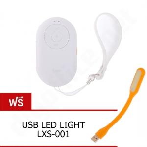 ลำโพงบลูทูธ SBOX DT-B650 Mini Selfie Bluetooth Speaker + Remote Shutter ลำโพงพกพาไร้สาย รีโมทชัตเตอร์ในตัว - ขาว