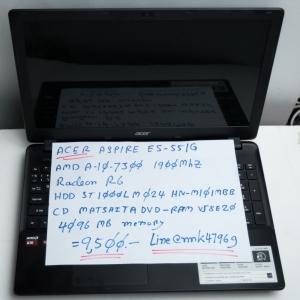โน้ตบุ๊คมือสอง notebook มือ 2 Acer Aspire E5-551G