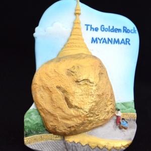 พระธาตุอินทร์แขวน พม่า, The Golden Rock, Myanmar