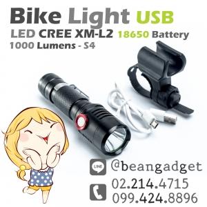ไฟจักรยาน ไฟท้าย ไฟหน้าจักรยาน LED OOP CREE XM-L2 USB 18650 Battery สว่าง 1000 Lumens S4 - Black สีดำ