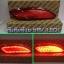 ไฟ LED ทับทิมท้าย HR-V thumbnail 1
