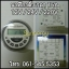 Digital Timer(นาฬิกาตั้งเวลา) แบบ DTT ขนาด 16A 12V thumbnail 2