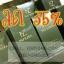BB SUNSCREEN 600 ส่งฟรี NU'EZRA SPF 50+ PA+++ thumbnail 6
