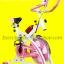 จักรยานออกกําลังกาย ระบบสายพาน Spin Bike แบบมีโช้ค รุ่น 880 สีชมพูหวาน น่ารักมากๆ สวยทนทาน รับประกัน 1 ปี thumbnail 3