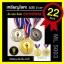 เหรียญรางวัล/กีฬา ML-5003 รุ่นโปรโมชั่น thumbnail 1