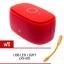 ลำโพงบลูทูธ 金冠 Kingone K5 Bluetooth Speaker ลำโพงพกพาไร้สาย เบสแน่น - แดง