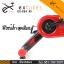 จักรยานออกกําลังกาย Spin Bike ระบบสายพาน รุ่น 884 สีดำ thumbnail 5