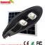 โคมไฟ Solar Street Light ขนาด 60W พร้อมแผงโซล่าเซลล์ 70W thumbnail 1
