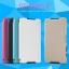 เคสฝาพับ Xperia Z5 Compact ของ Nillkin Sparkle Leather Case thumbnail 1