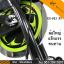 จักรยานออกกําลังกาย Spin Bike ระบบสายพาน รุ่น 882 สีดำ thumbnail 6