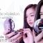 BB SUNSCREEN 600 ส่งฟรี NU'EZRA SPF 50+ PA+++ thumbnail 5