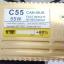 ชุดไฟ XENON Can-bus Premium C55 ขั้ว H7 thumbnail 2