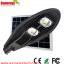 โคมไฟ Solar Street Light ขนาด 50W พร้อมแผงโซล่าเซลล์ 55W thumbnail 1