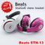 หูฟังบลูทูธ Beats STN 13 Stereo Headset ราคา 420 บาท thumbnail 1