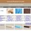 หมอนเพื่อสุขภาพ (PL-007) พร้อมส่ง หมอนรองคอ รองกระดูกคอ Memory foam รูปทรงตัว S แก้ปวดคอ thumbnail 4