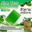 Aloe Vera 80% Soap by Sabu สบู่อโลเวร่า สบู่ว่านหางจรเข้ ของแท้ ราคาถูก thumbnail 1