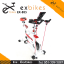 จักรยานออกกําลังกาย Spin Bike ระบบสายพาน แบบมีโช้ค รุ่น 883 thumbnail 2
