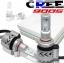 ไฟหน้า LED ขั้ว HB3(9005) Cree 72W รุ่น G8 thumbnail 1