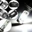 ไฟหน้า LED ขั้ว H11 Cree 72W รุ่น G8 thumbnail 5