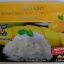 อาหารหวานสำเร็จรูป - รำวง - ข้าวเหนียวมะม่วง ราคา 70.00 บาท thumbnail 1