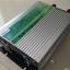 ตัวควบคุมการชาร์จแบตเตอรี่ แบบ MPPT ขนาด 40A 48V CP-04840 (TF) thumbnail 2