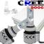 ไฟหน้า LED ขั้ว HB4(9006) Cree 72W รุ่น G8 thumbnail 1