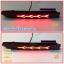 ไฟ LED ทับทิมท้าย Fortuner 2012-16 ทรง lamborghini thumbnail 1