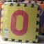 EVA แผ่นโฟมปูพื้น แผ่นรองคลาน ตัวเลข 0-9 (คละสี) ขนาด 30*30 cm (10 แผ่น) **มีแบบ พร้อมรูปทรงเลขา thumbnail 2